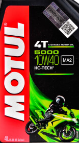 Моторное масло 4T Motul 5000 10W-40 полусинтетическое