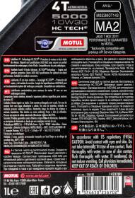 Моторное масло 4T Motul 5000 10W-30 полусинтетическое