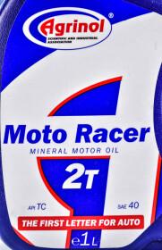 Моторное масло 2T Agrinol Moto Racer 40 минеральное