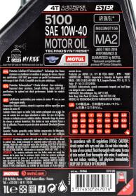 Моторное масло 4T Motul 5100 10W-40 полусинтетическое
