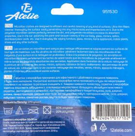 Салфетка Atelie 951530 микрофибра 30х30 см