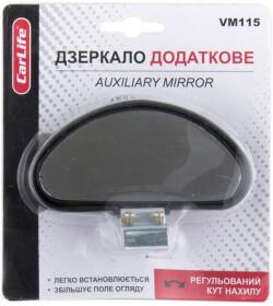 Дополнительное зеркало заднего вида Carlife VM115