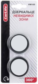 Дополнительное зеркало заднего вида Carlife VM105