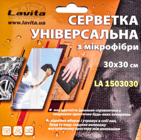 Салфетка Lavita LA 1503030 микрофибра 30x30 см