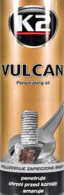 Смазка K2 Vulcan проникающая