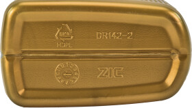 Моторное масло ZIC X9 5W-40 синтетическое