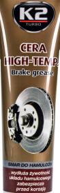 Смазка K2 Brake grease для тормозов
