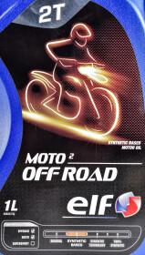 Моторное масло 2T Elf Moto Off Road полусинтетическое