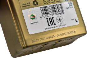 Моторное масло Castrol EDGE Titanium LL 5W-30 синтетическое