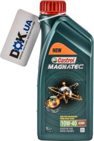 Моторное масло Castrol Magnatec A3/B4 10W-40 полусинтетическое