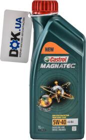 Моторное масло Castrol Magnatec A3/B4 5W-40 синтетическое