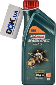 Моторное масло Castrol Magnatec Diesel B4 10W-40 полусинтетическое