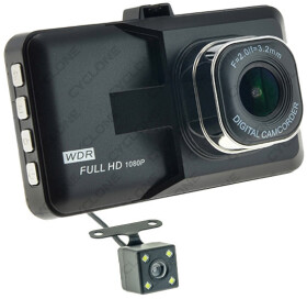 Видеорегистратор Cyclone DVH-45 v2