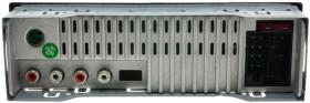 Магнитола Cyclone MP-1000R