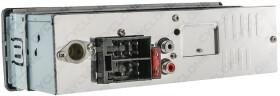 Магнитола Cyclone MP-1102G BT