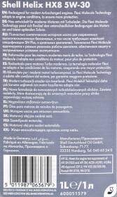Моторное масло Shell Helix HX8 Synthetic 5W-30 синтетическое