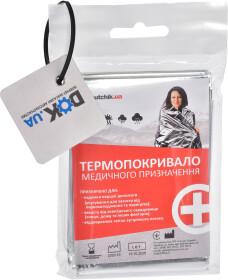 Термоодеяло спасательное Poputchik 52-001