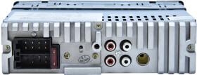 Магнитола Celsior CSW-2002 G