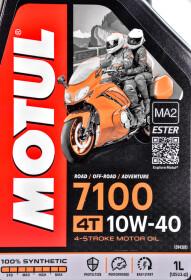 Моторное масло 4T Motul 7100 10W-40 синтетическое