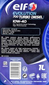 Моторное масло Elf Evolution 700 Turbo Diesel 10W-40 полусинтетическое