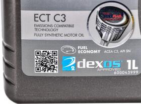 Моторное масло Shell Helix Ultra ECT C3 5W-30 синтетическое