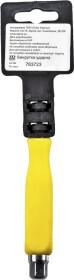 Отвертка ударная Sigma 4004761 SL 5