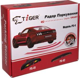 Парктроник Tiger PS-41 серебристые датчики 4 шт.