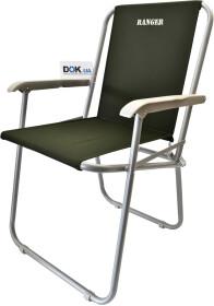 Кресло складное Ranger FC-040 Rock RA2205