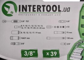 """Набор инструментов Intertool ET-6039SP 3/8"""" 39 ед."""