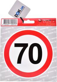 Наклейка ProSwissCar 70 км/ч