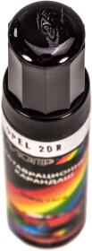 Реставрационный карандаш Motip OPEL 20R Чёрный для Opel