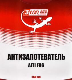 Антитуман 3Ton Anti Fog Т-707 250 мл
